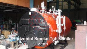 บอยเลอร์ Boiler 2 ton