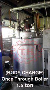 บอยเลอร์ท่อน้ำทรงตั้ง Onece Through Boiler 1.5 ton